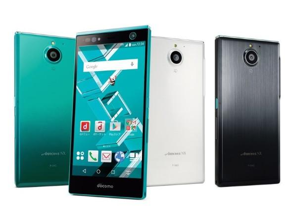 Docomo Fujitsu F-04G Arrows NX Iris Phone (Premium Flagship Model) Unlocked