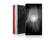 Sharp 404SH Aquos Xx / Xx-Y Phone