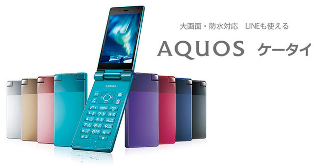 Sharp 501SH / 504SH Aquos Keitai Android Flip Phone Unlocked