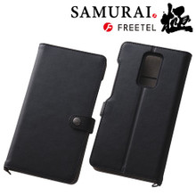 Freetel Kiwami Black Leather book style cover case