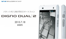 Kyocera WX10K Digno Dual 2