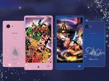 Docomo Sharp DM-01H Aquos Disney Phone