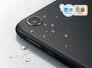 Sharp SH-04H Aquos Zeta Xx3 High-Speed IGZO illumination Phone Unlocked