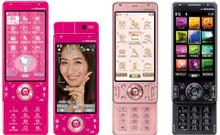Docomo Panasonic P-03D Viera Phone