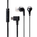 Stereo Headphone / Earphone mic for Flip Android phones