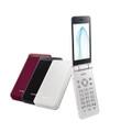 Sharp SH-N01 Aquos Keitai Flip Phone