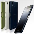 DoCoMo Fujitsu F-01K Arrows NX Exlider Solid Shield Phone