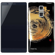 Freetel Samurai Kiwami Wagara Limited Edition Android Phone