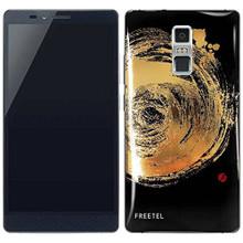 Freetel Samurai Kiwami Wagara Limited Edition Android Phone