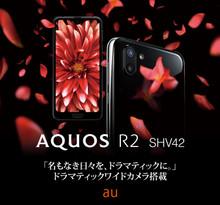 Sharp Aquos R2 SHV42