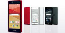 Fujitsu Arrows M04 Premium Edition Solid shield Washable Tough Phone