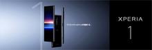 Sony Xperia 1 Japan Version