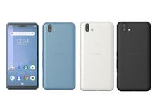 Fujitsu Arrows U Tough Phone