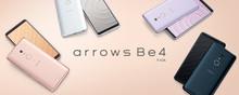 Docomo Fujitsu F-41A Arrows Be4 Tough Phone