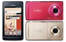 Docomo Panasonic P-02D Lumix Phone