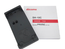 Docomo SH-10C Charger Stand
