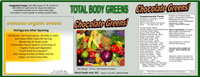 Greens Chocolate Flavor Total Body 300gm