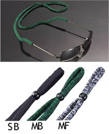 Andevan Sunglass,Eyeglass Elastic Adjustable Straps  - #2055