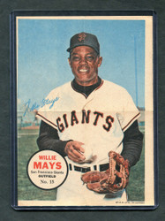 1968 WILLIE MAYS OPC #15 O PEE CHEE POSTER INSERT GIANTS (0018)