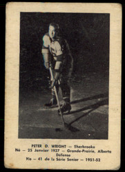 1951 PETER WRIGHT LAVAL DAIRY #41 QSHL FR #2340