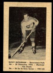 1951 BUCKY BUCHANAN LAVAL DAIRY #56 QSHL VG #5258