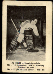 1951 AL MILLER LAVAL DAIRY #57 QSHL FR #3249