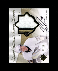 2008-09 RYAN STONE ULTIMATE COLLECTION 5/10 SIGNED DEBUT THREADS PATCH AUTO *1156