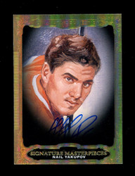2013 NAIL YAKUPOV UD ULTIMATE COLLECTION SIGNATURE MASTERPIECES AUTO *1164