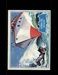 1966 BATMAN OPC #3B HYDROFOIL HOTSPOT BLUE BAT *8941