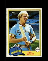 1981 DAN MEYER OPC #143 O-PEE-CHEE MARINERS GRAY BACK *R4209