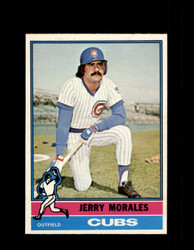 1976 JERRY MORALES OPC #79 O-PEE-CHEE CUBS *R4608