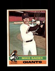 1976 MIKE SADEK OPC #234 O-PEE-CHEE GIANTS *R4755