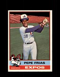 1976 PEPE FRIAS OPC #544 O-PEE-CHEE EXPOS *3244