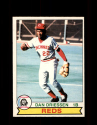 1979 DAN DRIESSEN OPC #247 O-PEE-CHEE REDS *R3168