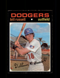 1971 BILL RUSSELL OPC #226 O-PEE-CHEE DODGERS *9808