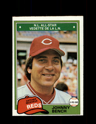 1981 JOHNNY BENCH OPC #286 O-PEE-CHEE REDS GRAY BACK *G3122