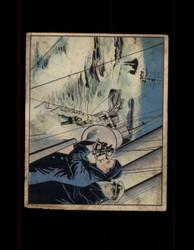 1941 UNCLE SAM GUM INC. #18 NAVAGATION *R3598