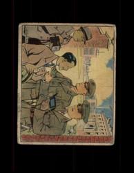 1941 UNCLE SAM GUM INC. #29 SHORE DUTY *9792