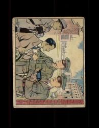 1941 UNCLE SAM GUM INC. #29 SHORE DUTY *9802