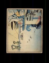 1941 UNCLE SAM GUM INC. #48 PLANES AT SEA *1472