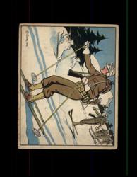 1941 UNCLE SAM GUM INC. #52 SKI TROOPS AND PATROLS *R3501