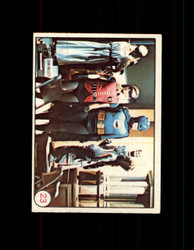 1966 BATMAN A&BC #23 BAT LAFFS *3867
