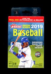 2019 HERITAGE HIGH NUMBER BASEBALL HANGER BOX