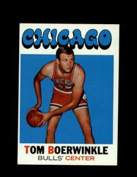 1971 TOM BOERWINKLE TOPPS #15 BULLS *6281