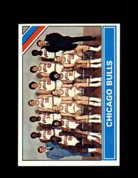 1974 CHICAGO BULLS TOPPS #206 TEAM CARD *1893