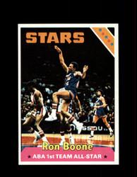 1975 RON BOONE TOPPS #235 STARS *6817