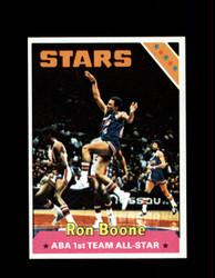 1975 RON BOONE TOPPS #235 STARS *6818