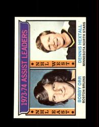 1974 ASSIST LEADERS TOPPS #2 ORR/HEXTALL *5603