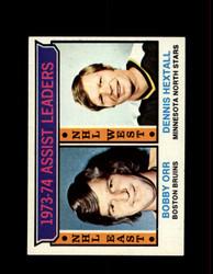 1974 ASSIST LEADERS TOPPS #2 ORR/HEXTALL *8221
