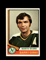 1974 BARRY GIBBS TOPPS #203 NORTH STARS *1651